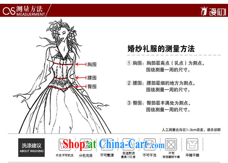 Early definition 2015 new wedding dresses wedding accessories wedding steel ring skirt stays bridal wedding accessories images, price, brand platters! Elections are good character, the national distribution, so why buy now enjoy more preferential! Health