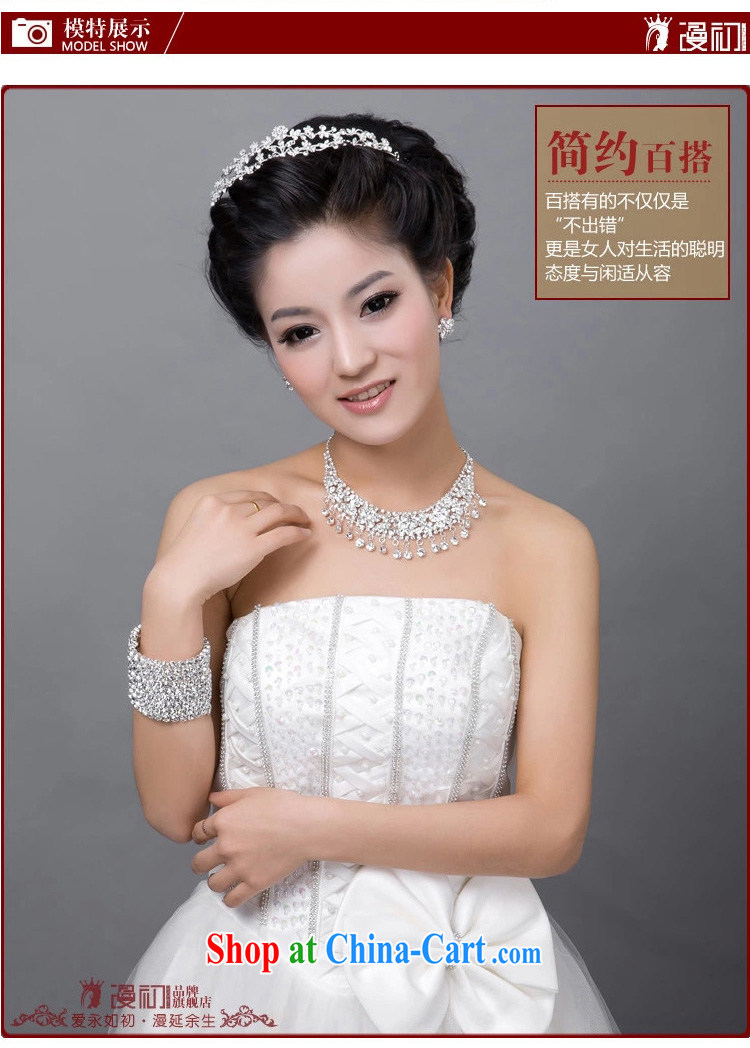 Early definition 2015 new bridal jewelry package Crown necklace earrings wedding dresses accessories pictures, price, brand platters! Elections are good character, the national distribution, so why buy now enjoy more preferential! Health