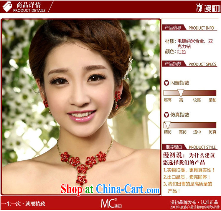 Early definition 2015 new marriages necklace jewelry red water diamond necklace wedding dresses accessories pictures, price, brand platters! Elections are good character, the national distribution, so why buy now enjoy more preferential! Health