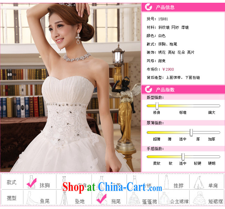 Mrs Alexa Lam go scot wedding dresses new 2014 tie-tail Korean wiped his chest strap marriages wedding dresses 15,981 white L (2.4) pre-sale within a week shipment pictures, price, brand platters! Elections are good character, the national distribution, so why buy now enjoy more preferential! Health