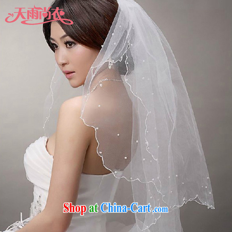 Rain is still clothing bridal wedding and legal shadow floor bridal styling dedicated head yarn 1.5 Pearl head yarn white marriage and legal TS 9m White 1.5