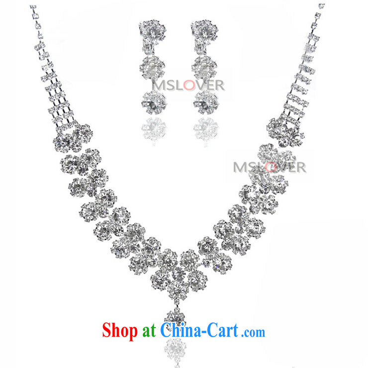 MSLover super stars elegant Pearl alloy bridal suite chain necklace earrings wedding jewelry wedding accessories kit S 130,803 pearl necklaces, earrings 2-piece set (ear-clips, pictures, price, brand platters! Elections are good character, the national distribution, so why buy now enjoy more preferential! Health