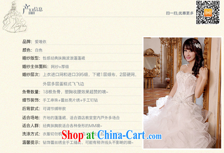Honeymoon bridal 2015 new wedding dresses lace, Mary Magdalene Princess chest shaggy dress with wedding dress with white XL pictures, price, brand platters! Elections are good character, the national distribution, so why buy now enjoy more preferential! Health