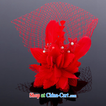 MSLover red feather Web yarn bridal wedding accessories and ornaments, jewelry bridal and flower ornaments TH 130,739 red pictures, price, brand platters! Elections are good character, the national distribution, so why buy now enjoy more preferential! Health