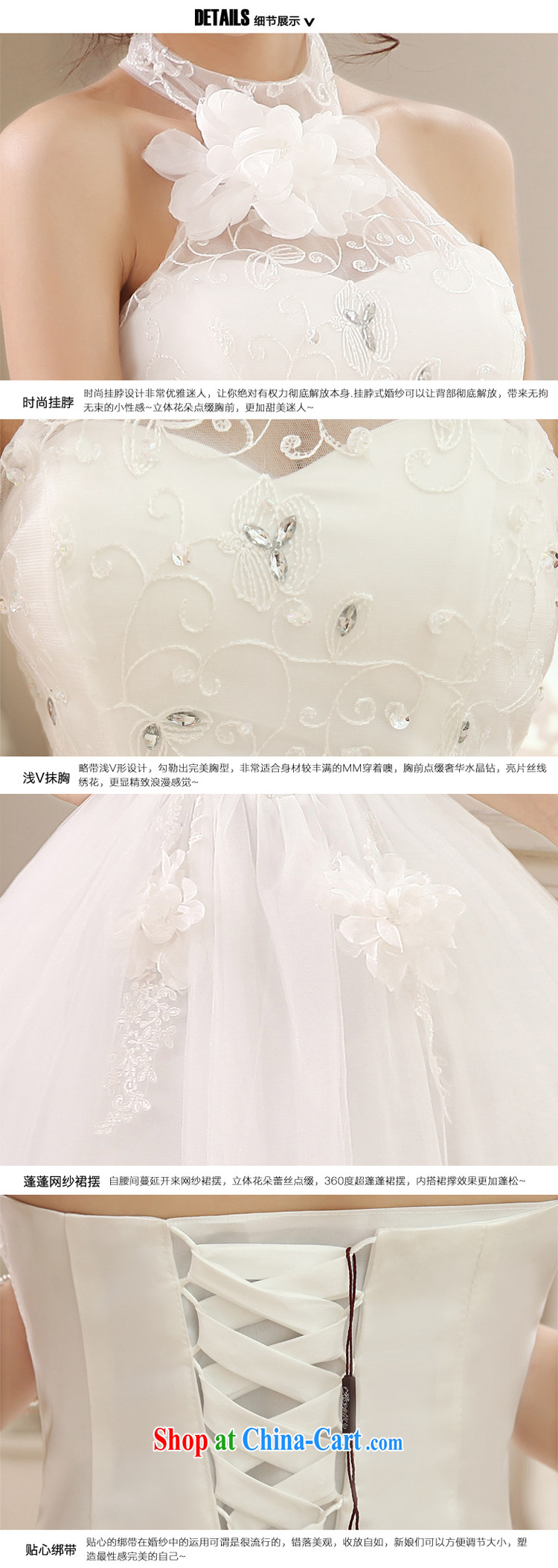 Honeymoon bridal wedding dresses 2015 new Korean flower parquet drill mount also wedding with Princess tie wedding summer wedding M pictures, price, brand platters! Elections are good character, the national distribution, so why buy now enjoy more preferential! Health