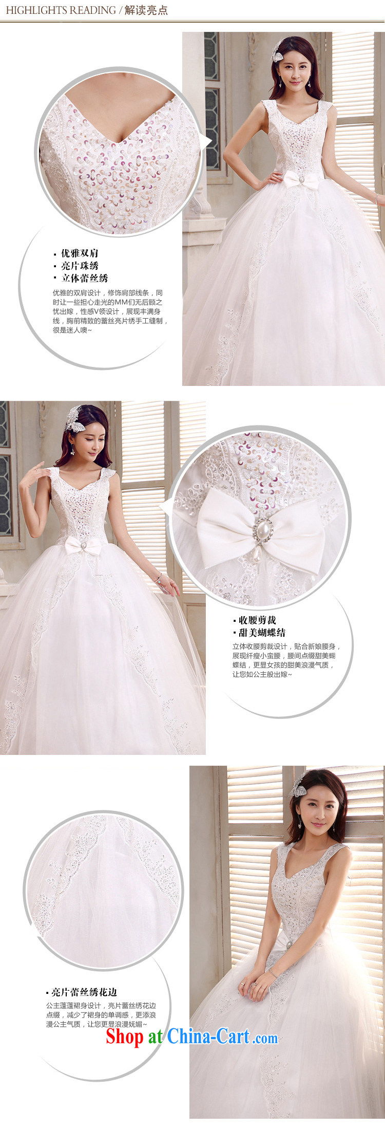 Honeymoon bridal 2015 new wedding elegant shoulders wedding new sweet Princess with straps wedding white XL pictures, price, brand platters! Elections are good character, the national distribution, so why buy now enjoy more preferential! Health