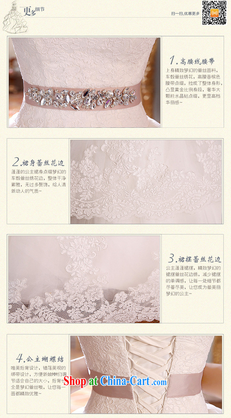 Honeymoon bridal wedding dresses 2015 new lace strap wedding tail wedding white XL pictures, price, brand platters! Elections are good character, the national distribution, so why buy now enjoy more preferential! Health