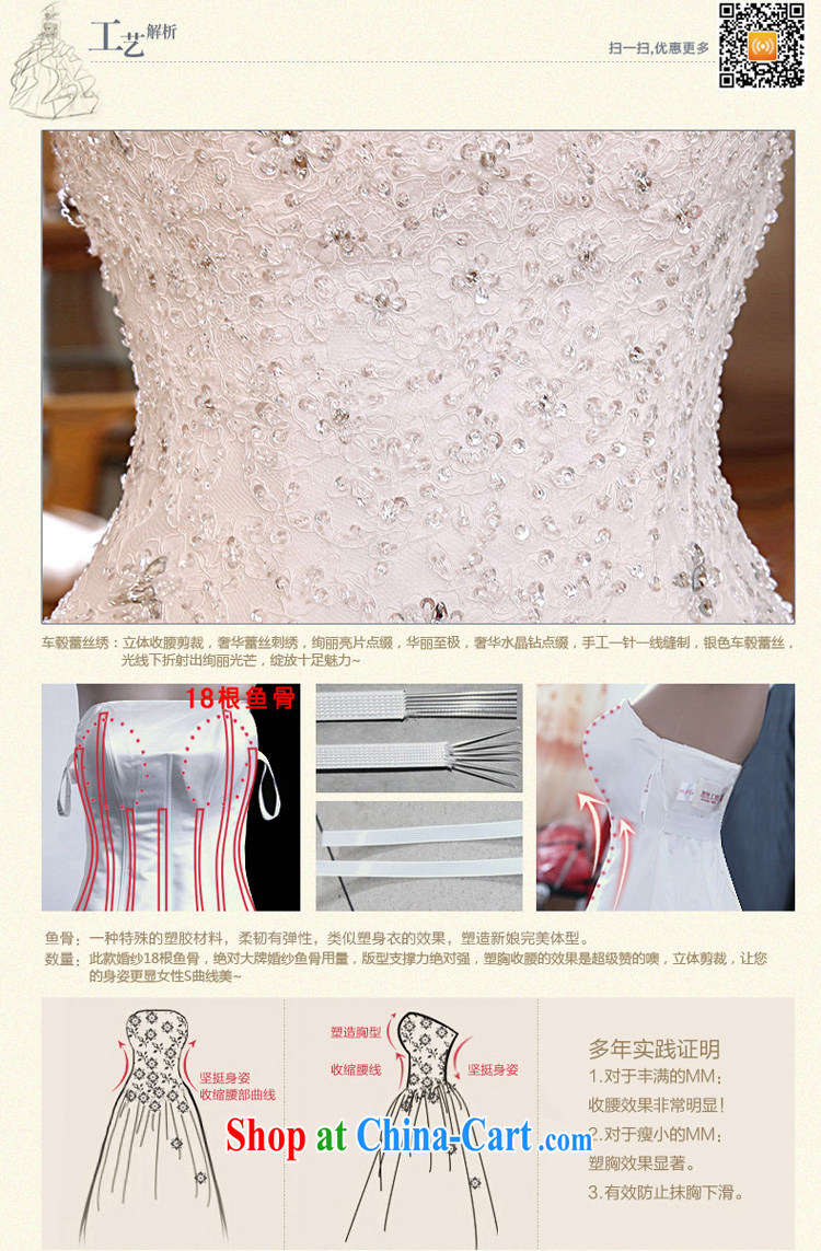 Honeymoon bridal wedding dresses 2015 new dream lace wedding with Korean-style wedding white XL pictures, price, brand platters! Elections are good character, the national distribution, so why buy now enjoy more preferential! Health