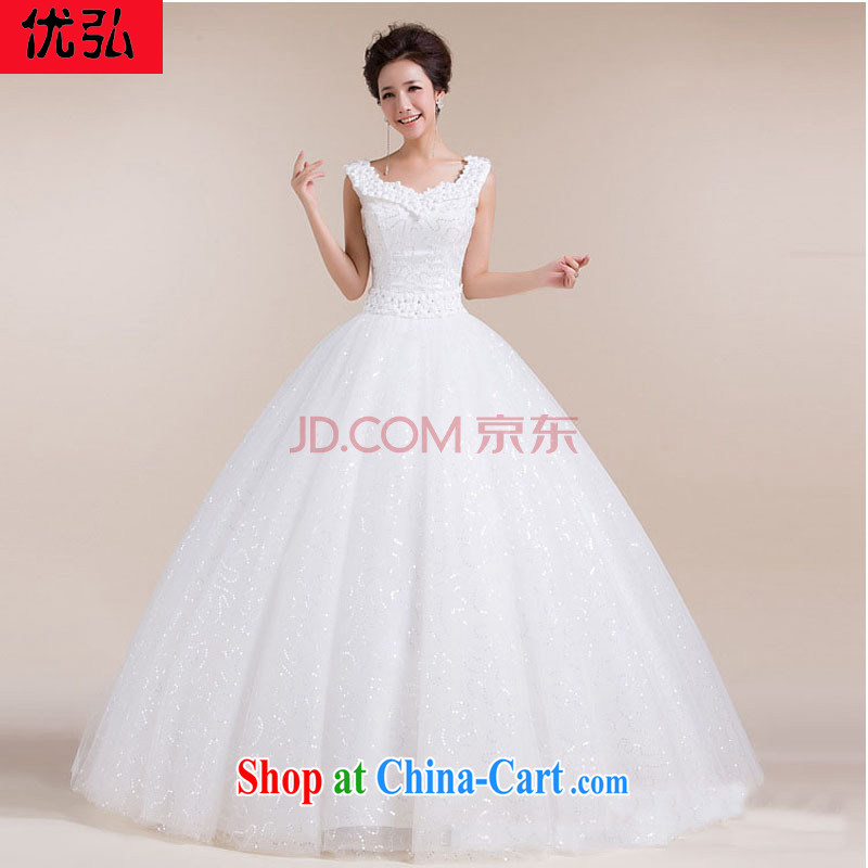 Optimize Hung-new strap with a shoulder skirts and flowers with waist and stylish simplicity wedding dresses XS 7077 white package
