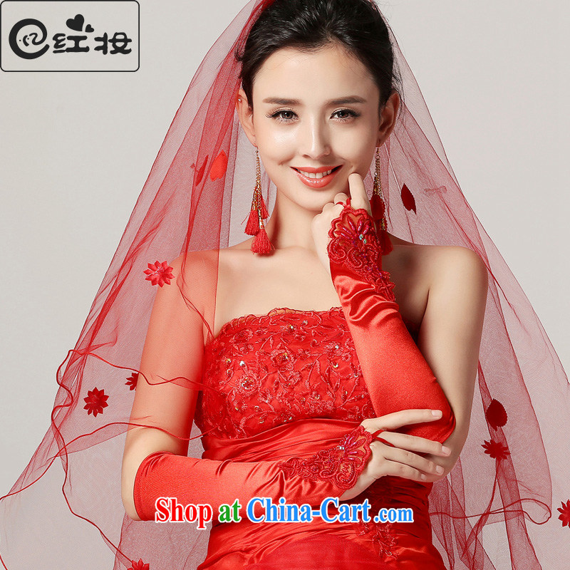 Recall that the red makeup bridal wedding accessories_red lace lace gloves_bridal gloves S 10,018 red
