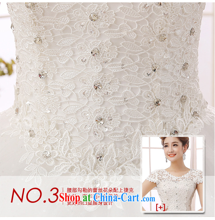 7-Color 7 tone Korean version 2015 new paragraph to align with the Code graphics thin retro Palace lace hunsha wedding dresses H 023 white M pictures, price, brand platters! Elections are good character, the national distribution, so why buy now enjoy more preferential! Health