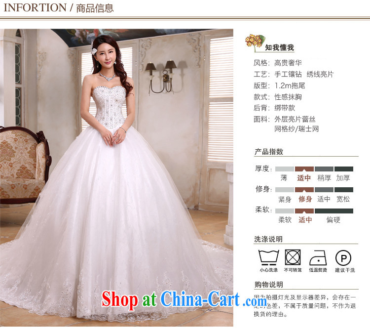 Honeymoon bridal 2015 tail wedding Korean sweet princess, erase chest wedding band tail, white XL pictures, price, brand platters! Elections are good character, the national distribution, so why buy now enjoy more preferential! Health