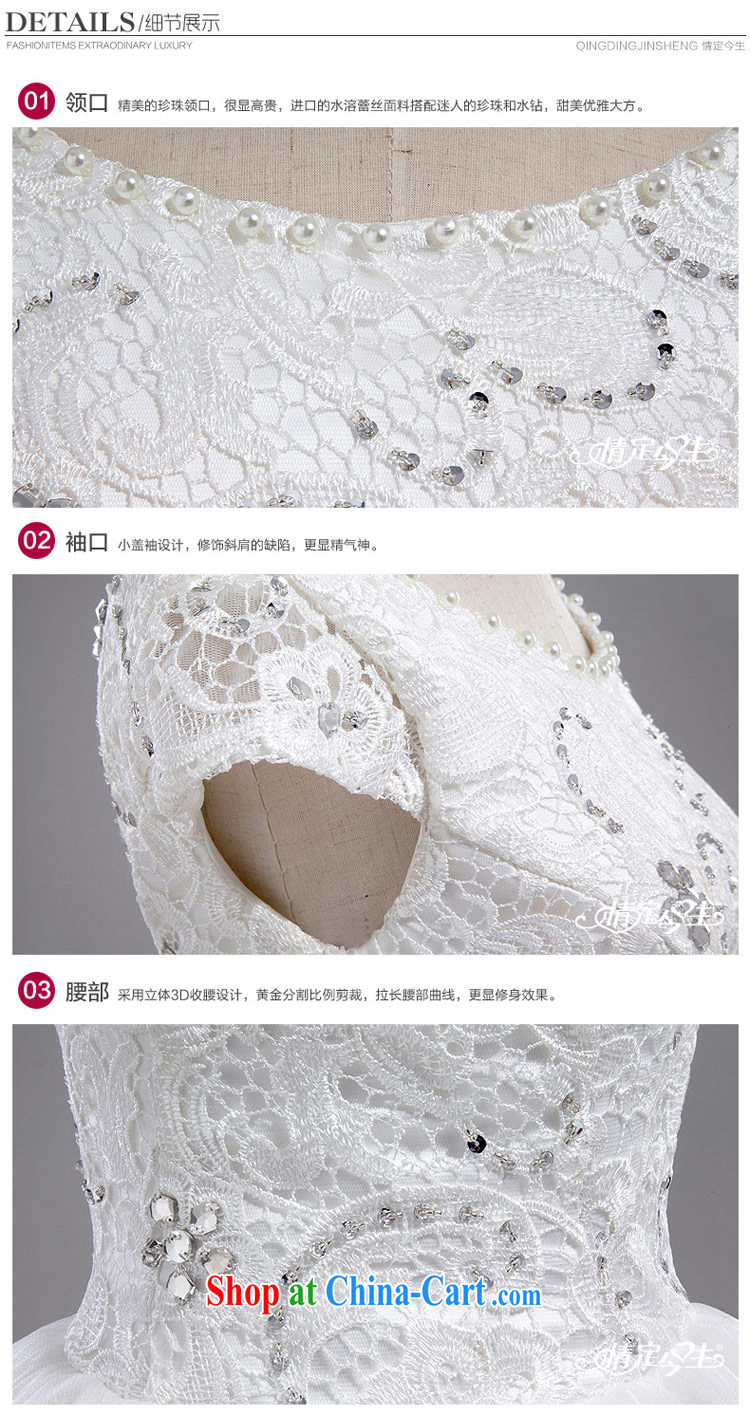 Love Life 2015 spring and summer, autumn new short wedding dresses the Field shoulder bridal evening dress bridesmaid serving small dress white lace-up waist-white XXL pictures, price, brand platters! Elections are good character, the national distribution, so why buy now enjoy more preferential! Health