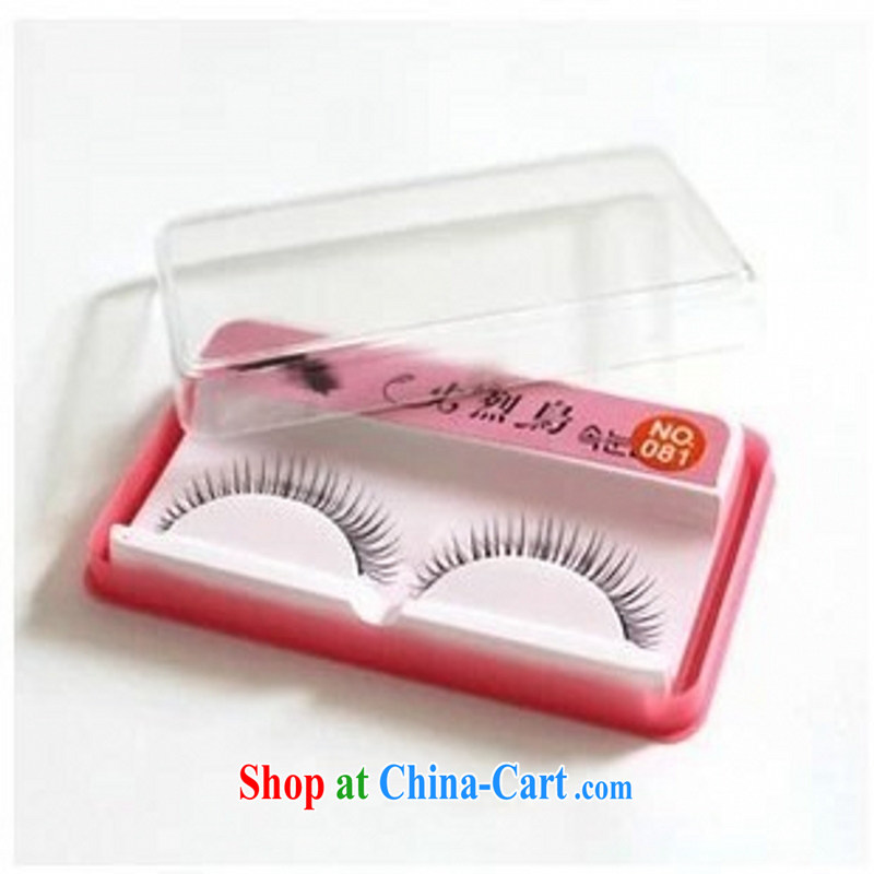 Bridal eyelashes Flamingo makeup fake eyelashes natural fake eyelashes the bride's mandatory J 01