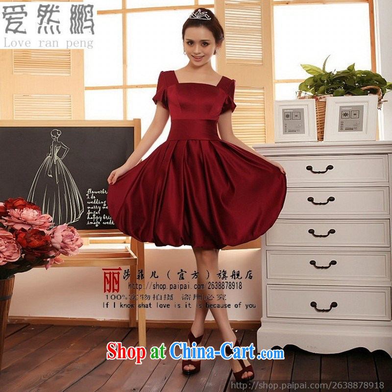 Love so Peng 2014 Korean version of the new, small dress short, sweet bridal Evening Dress wedding Evening Dress toast serving customers to size the Do not be returned.