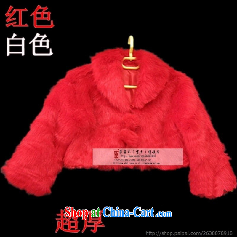 Bridal bridesmaid the wedding dress cheongsam long-sleeved fur hair coat warm marriage thick shawl red