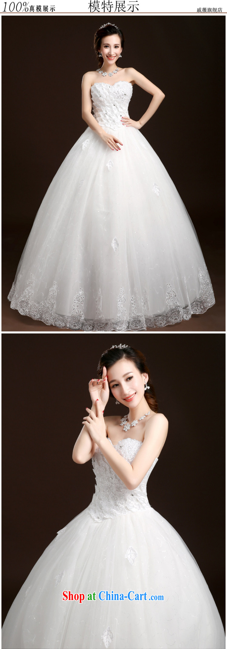 Qi wei summer 2015 new wedding dresses with wedding Mary Magdalene chest wedding band bridal wedding wedding dresses lace wedding white XL pictures, price, brand platters! Elections are good character, the national distribution, so why buy now enjoy more preferential! Health