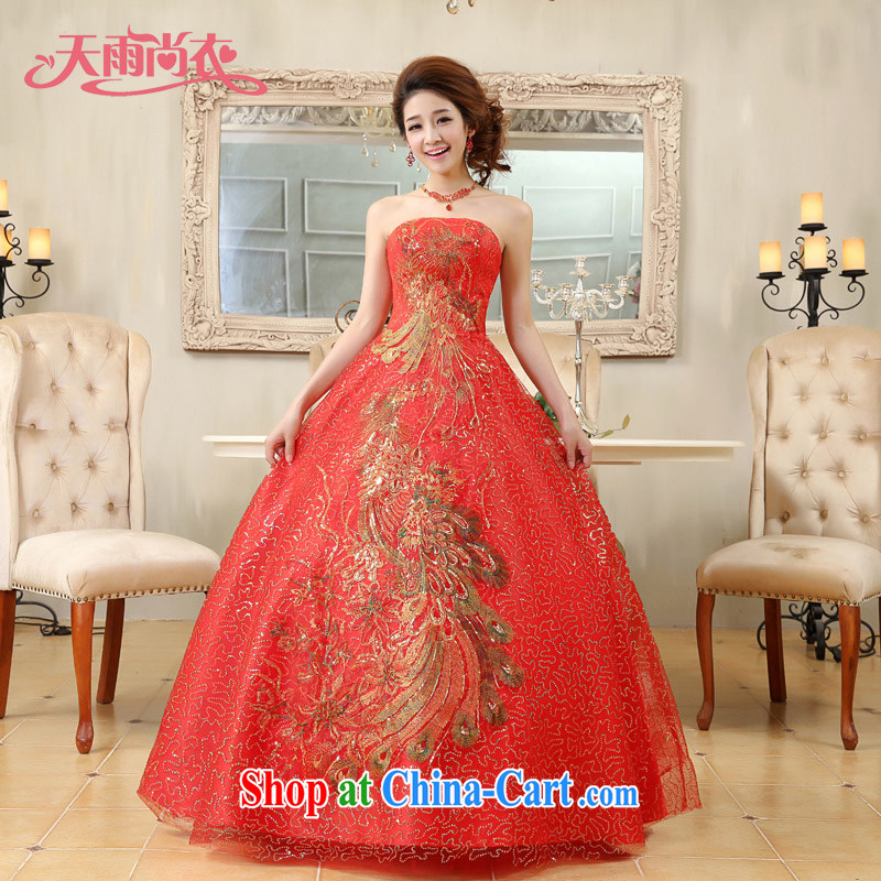 Rain is still Yi New bridal wedding dresses upscale wedding wedding dresses presided over the red wedding HS 825 red tailored