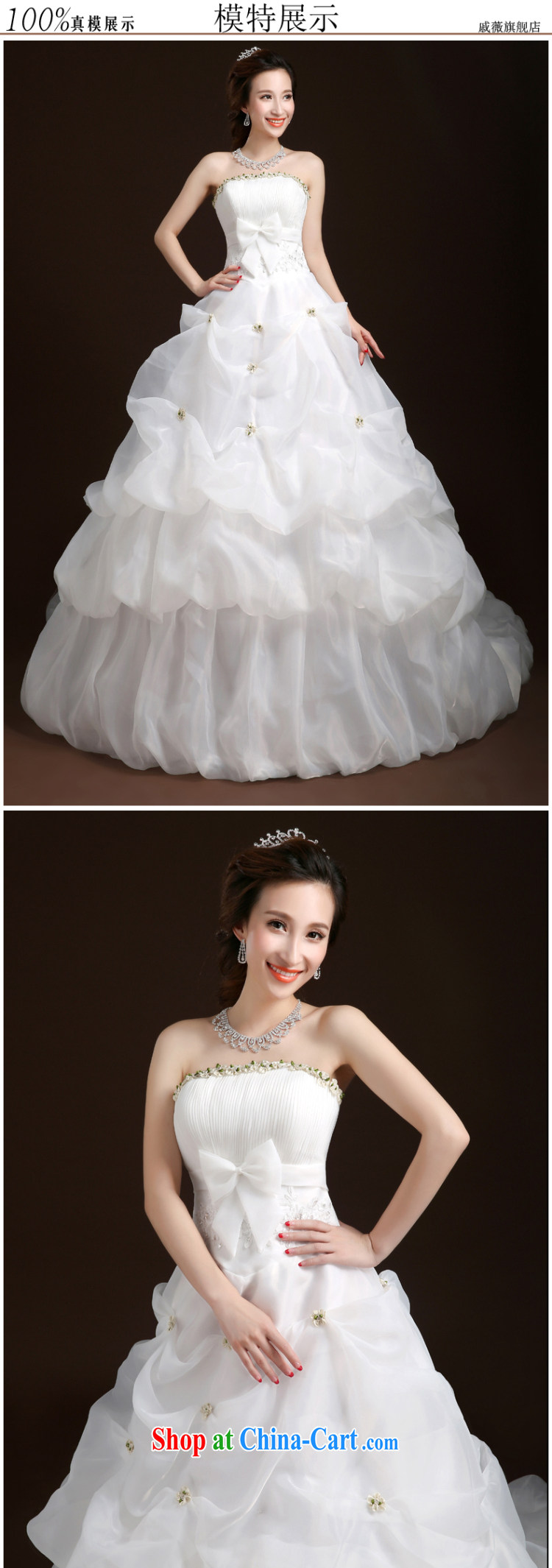 Wei Qi tail wedding dresses 2015 summer new wipe chest wedding tail wedding wedding dresses tied with wedding, female A field dress white XL pictures, price, brand platters! Elections are good character, the national distribution, so why buy now enjoy more preferential! Health