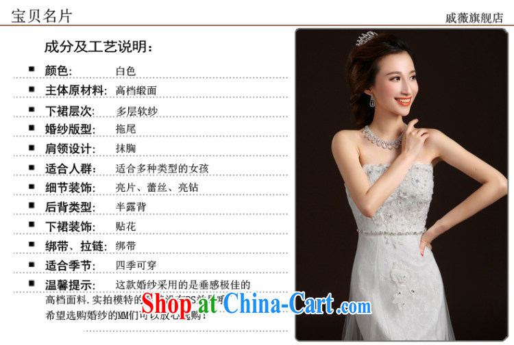Qi wei summer 2015 new wedding dresses bridal erase chest wedding crowsfoot wedding band wedding tail wedding video skinny trailing white XL pictures, price, brand platters! Elections are good character, the national distribution, so why buy now enjoy more preferential! Health