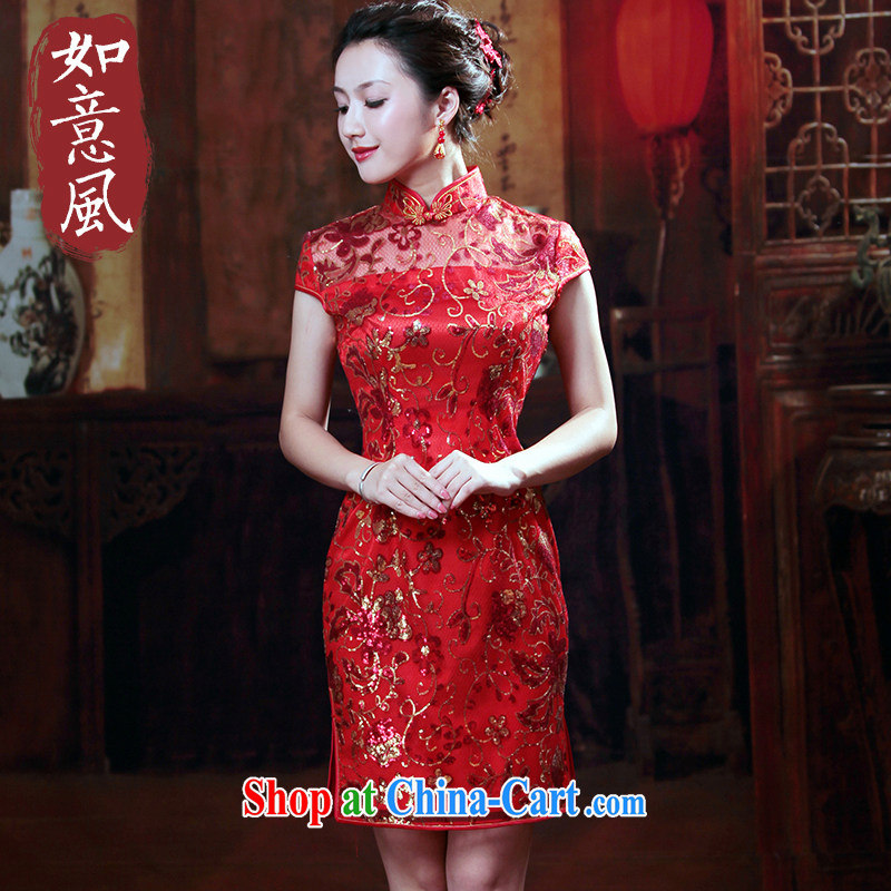 ruyi, 2014 new Chinese bridal gown embroidery, lace red bows clothes dresses 2097 2097 red XXL