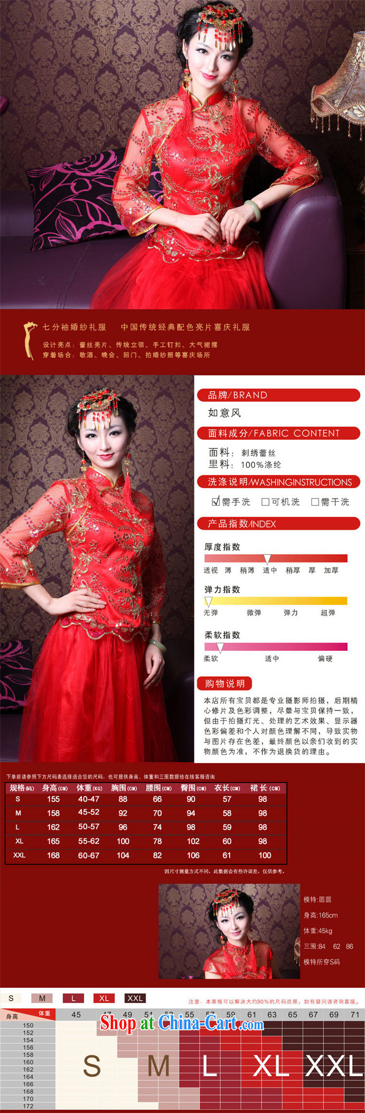 Ruyi wind marriages wedding red wedding dresses, wedding dress New with bows dress 3098 3098 the dress XXL pictures, price, brand platters! Elections are good character, the national distribution, so why buy now enjoy more preferential! Health