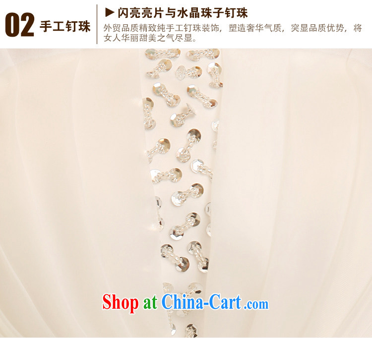 Moon 珪 guijin 2013 new wedding dresses larger wedding lace tail beaded wedding BHS 51m White M white tail XXL scheduled 3 Days from Suzhou shipping pictures, price, brand platters! Elections are good character, the national distribution, so why buy now enjoy more preferential! Health