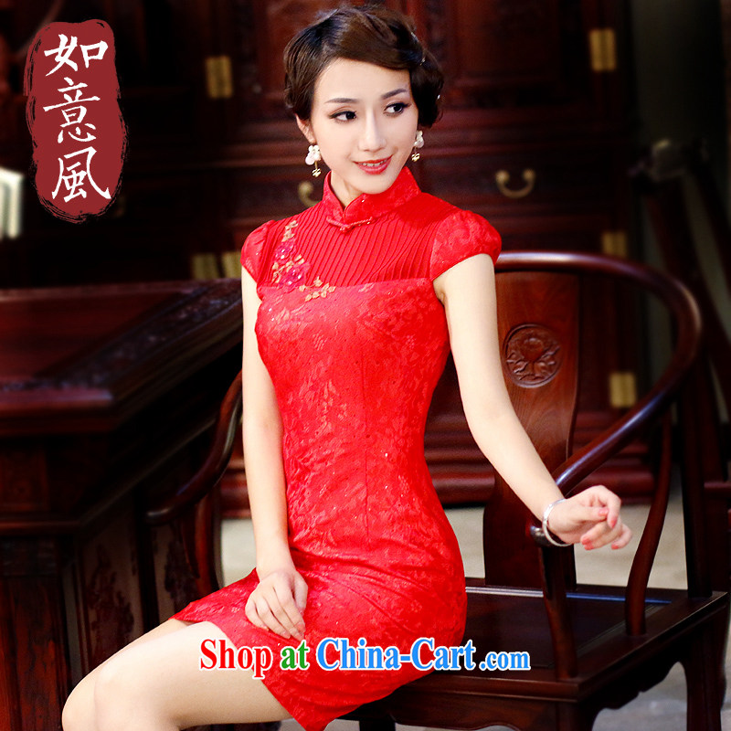 Unwind after the new 2014 bridal dresses serving toast red dress Chinese wedding cheongsam dress 4614 4614 red XXL