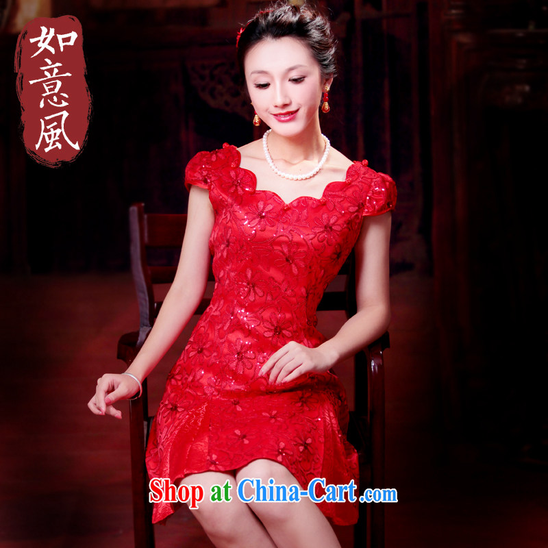 Wind sporting new summer bride toast wedding clothes red short dress cheongsam stylish wedding 4610 4610 red XXL