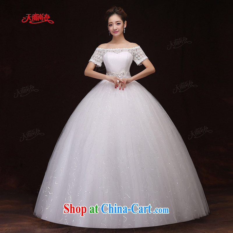 Rain is still Yi marriages spring 2015 new Korean high waist fashion Princess a Field shoulder white pregnant women wedding HS 904 white long XL
