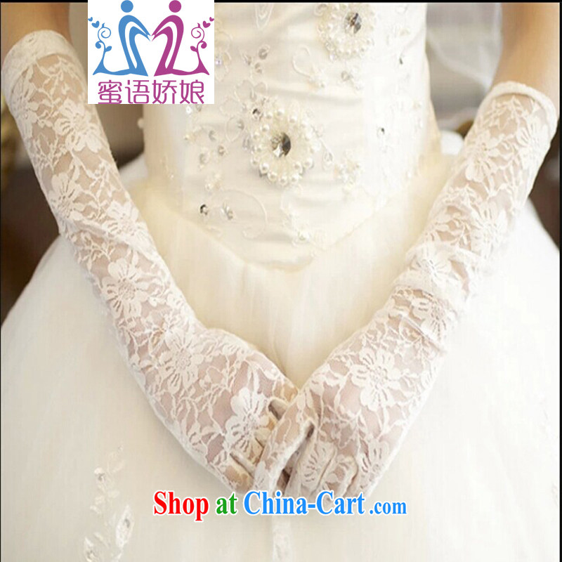 Honey, bride new lace long white gloves bridal wedding wedding dresses accessories Princess gloves white