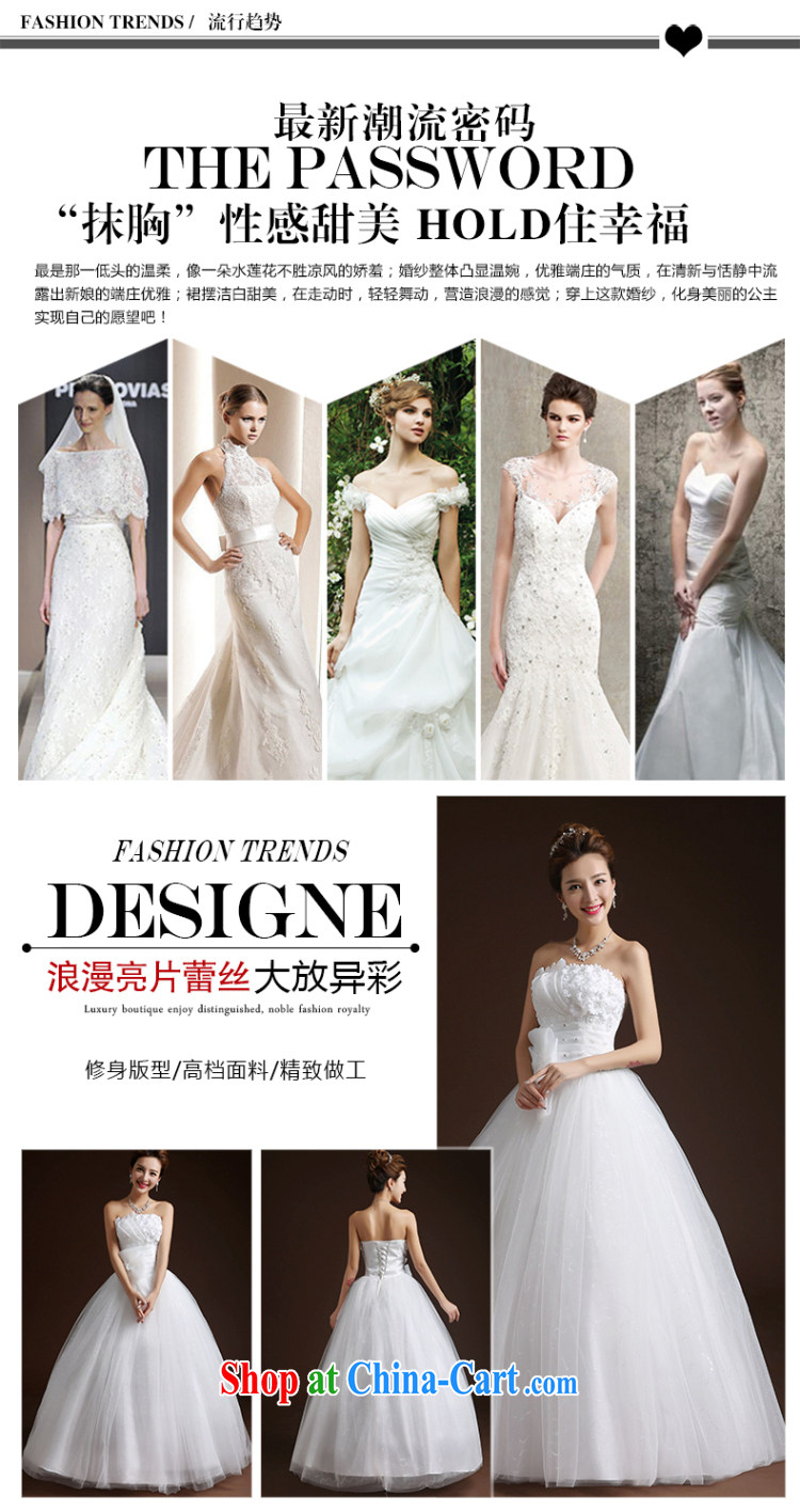 Qi wei Han-style wedding dresses with wedding dress wedding Bride With wedding women 2015 summer wedding new wedding with shaggy skirts A field skirt white XL pictures, price, brand platters! Elections are good character, the national distribution, so why buy now enjoy more preferential! Health