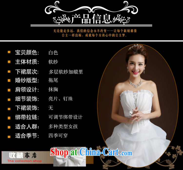 Qi wei summer 2015 new wedding dresses stylish Mary Magdalene antique chest strap wedding Princess large tail shaggy wedding dresses skirt white XL pictures, price, brand platters! Elections are good character, the national distribution, so why buy now enjoy more preferential! Health