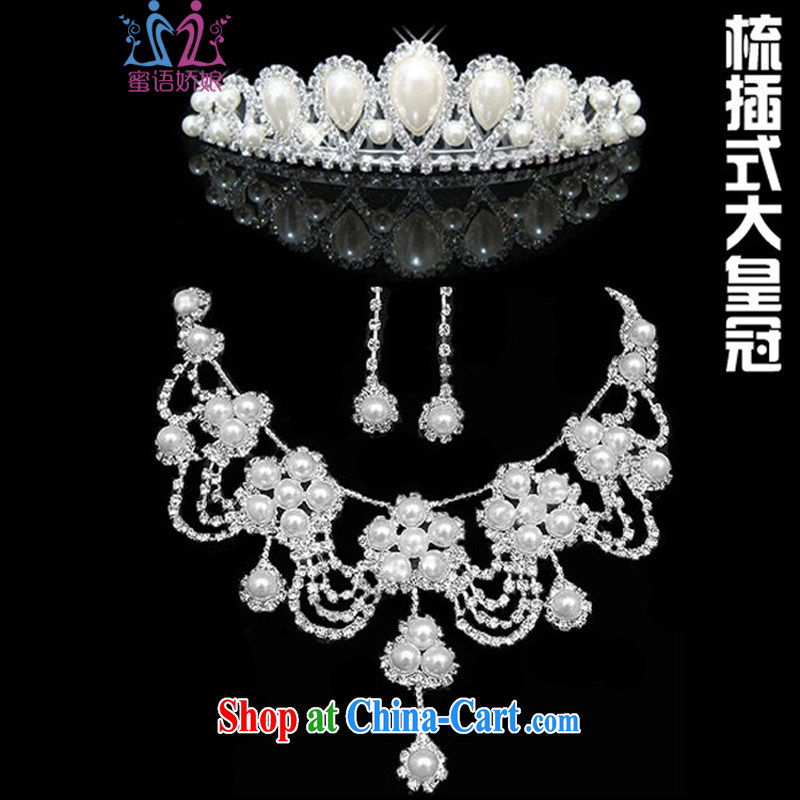 Honey, bride new bridal necklace set necklace + ear + Crown wedding dresses accessories accessories the pearl necklaces water drilling