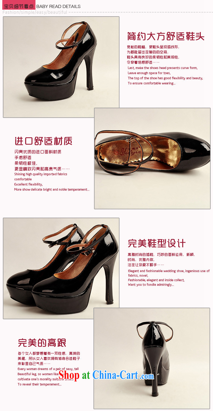 Flower Angel Cayman 2014 women shoes new varnished leather, smooth flash, deluxe waterproof single bridal shoes bridal shoes black, round-head high-heel shoes 39 pictures, price, brand platters! Elections are good character, the national distribution, so why buy now enjoy more preferential! Health