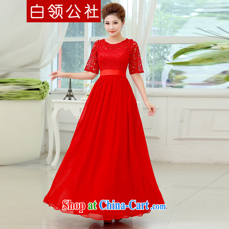 White-collar Corporation 2015 new marriages red evening dress long serving toast beauty lace wedding dress red S