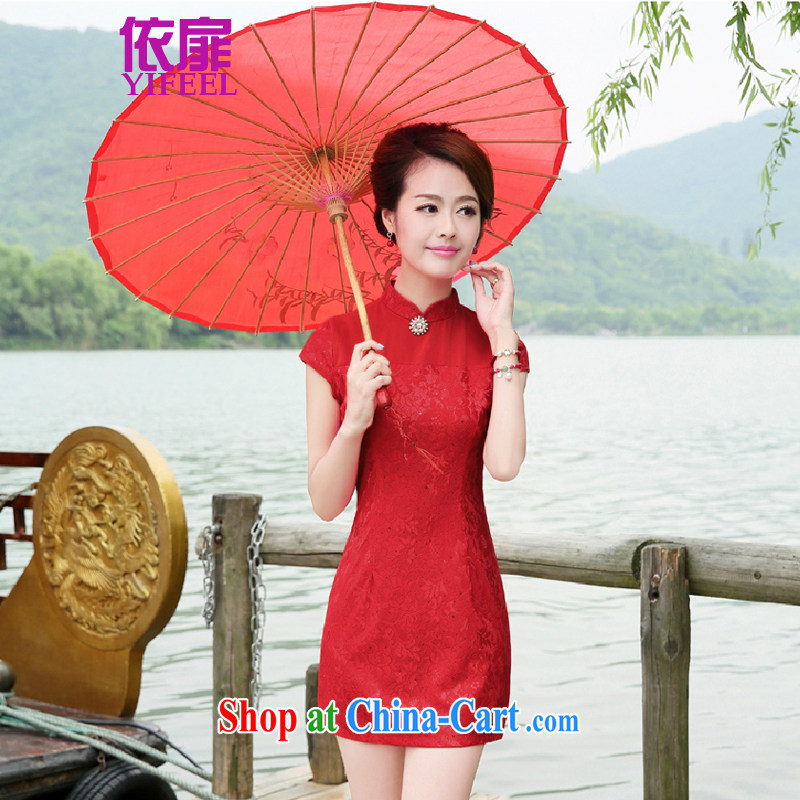 2015 new dresses wedding dresses red toast serving traditional costumes skirts YF 8878 red XXL
