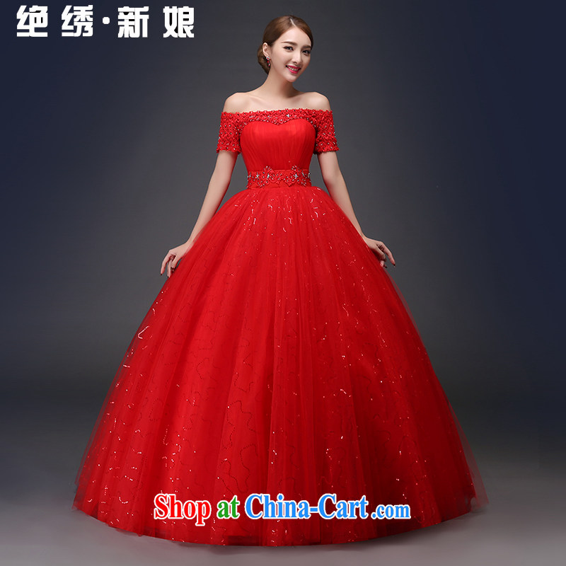 There is an embroidered field shoulder wedding dresses 2015 spring and summer new marriages Korean lace beauty with shaggy skirts HS 5612 red with XXXL paragraph 2 feet 4 waist Suzhou shipping