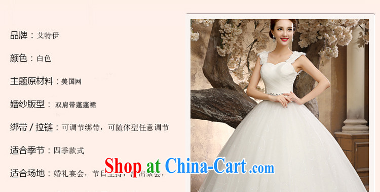 Honey, bride wedding dresses 2015 New Field shoulder collar with large code graphics thin marriages Korean Princess home yarn white XXL pictures, price, brand platters! Elections are good character, the national distribution, so why buy now enjoy more preferential! Health