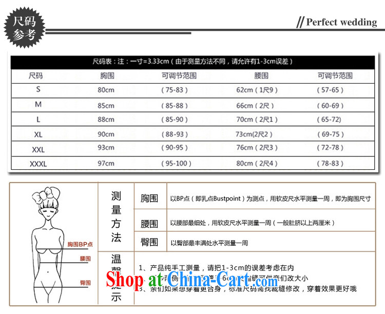 There is embroidery bridal upscale winter wedding dresses 2015 new winter wedding winter clothes cotton long-sleeved wedding white XXXL 2 feet 4 waist Suzhou shipping pictures, price, brand platters! Elections are good character, the national distribution, so why buy now enjoy more preferential! Health