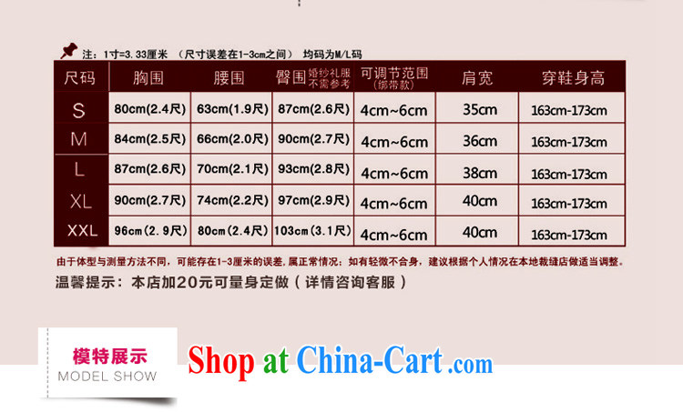 Early definition 2015 new wedding dresses Korean shaggy dress with wedding erase chest graphics thin Princess with straps wedding white. Contact Customer Service pictures, price, brand platters! Elections are good character, the national distribution, so why buy now enjoy more preferential! Health
