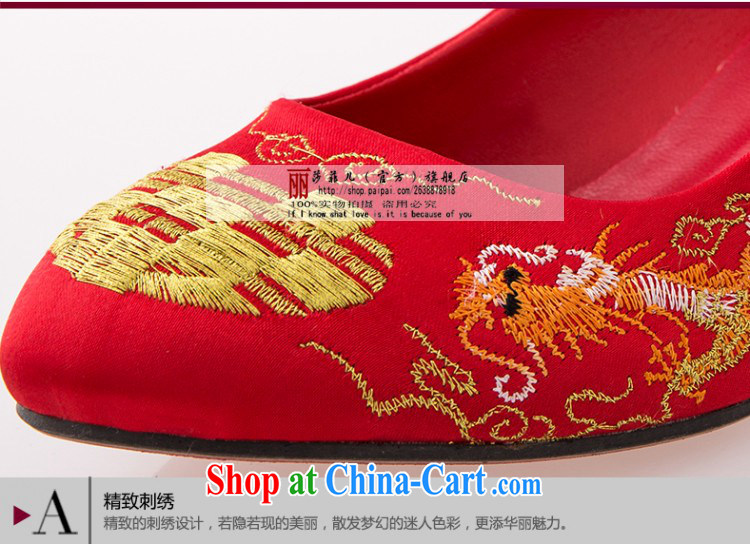 Married women shoes 2014 New red high-heel shoes bridal shoes with thick Women's shoes, shoes and Chinese wedding Red Shoes 3CM uphill with 39 pictures, price, brand platters! Elections are good character, the national distribution, so why buy now enjoy more preferential! Health