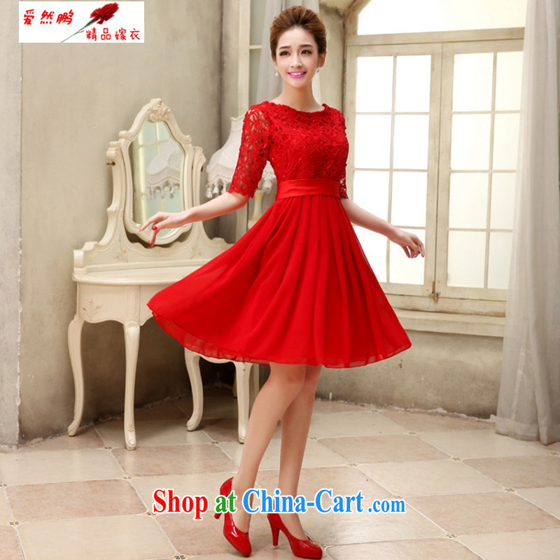 Lisa Donald Rumsfeld, the code clearance costs mad loss sale bridal wedding dresses cheongsam this link is 10 dresses M pieced