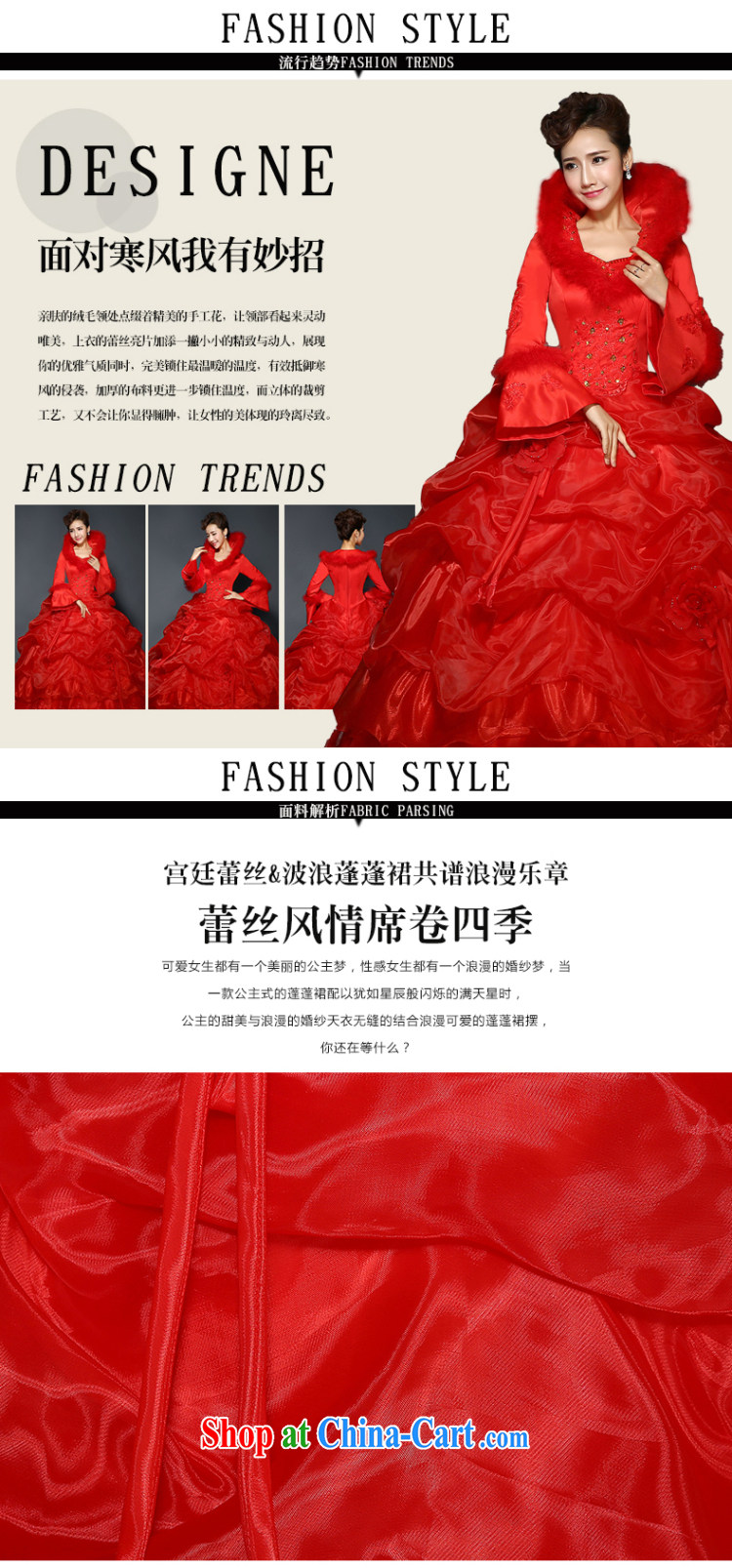 Red wedding dresses, winter 2015 new stylish red winter and cotton thick long-sleeved wool for the code graphics thin winter clothes wedding new promotions and package mail聽red Custom size 7 Day Shipping pictures, price, brand platters! Elections are good character, the national distribution, so why buy now enjoy more preferential! Health