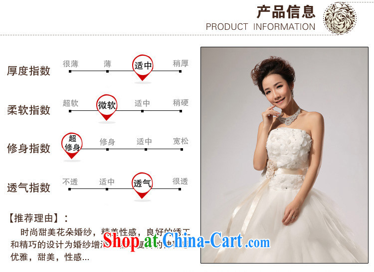 Light (at the end) QM VERY WANG retro elegant sweet bride wiped chest stylish wedding CTX HS 268 meters white XXL pictures, price, brand platters! Elections are good character, the national distribution, so why buy now enjoy more preferential! Health