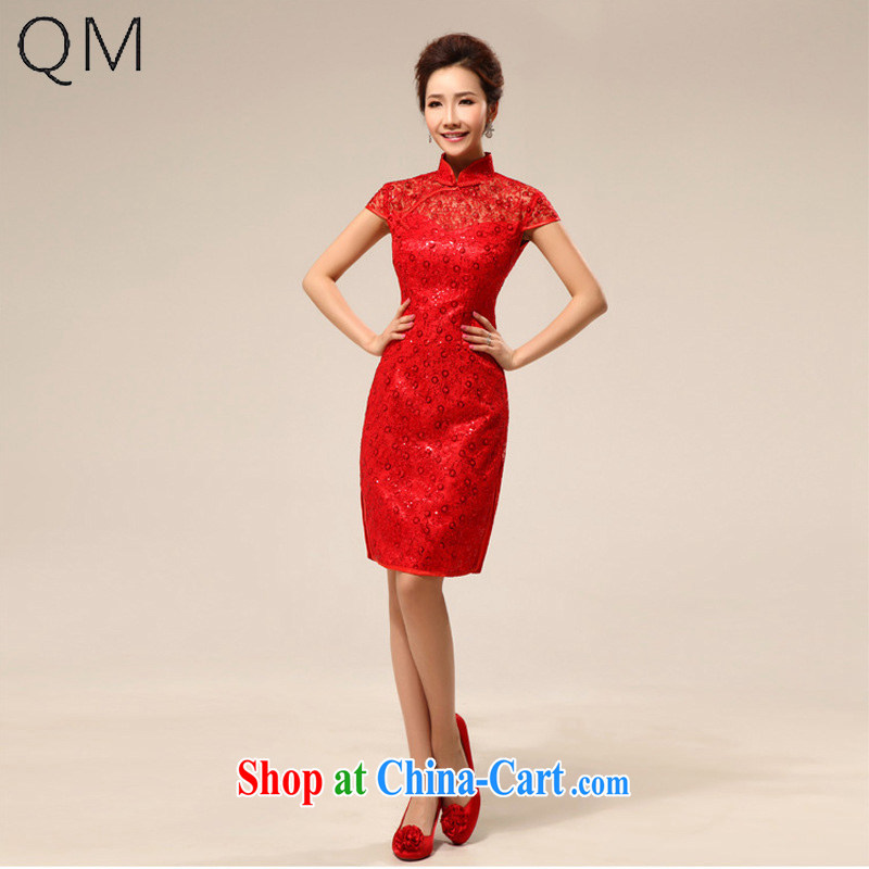 Shallow end (QM) package shoulder stylish improved short transparent lace bridal wedding dresses skirt CTX red XXL