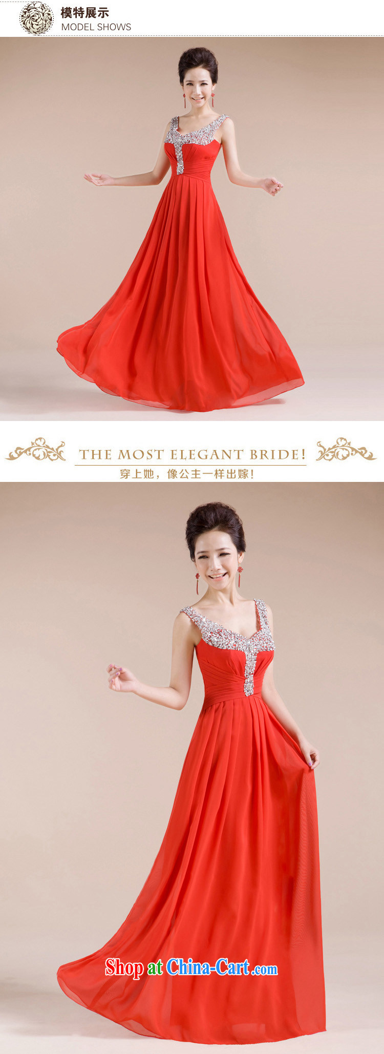 Shallow end (QM) Wedding bridal wedding dress evening gown toasting service CTX LF - 1005 red XXL pictures, price, brand platters! Elections are good character, the national distribution, so why buy now enjoy more preferential! Health
