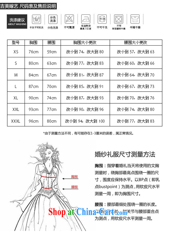 wedding dresses Jimmy married arts 2015 new dual-shoulder bag shoulder Korean Princess dress with 6018 bridal wedding white S pictures, price, brand platters! Elections are good character, the national distribution, so why buy now enjoy more preferential! Health