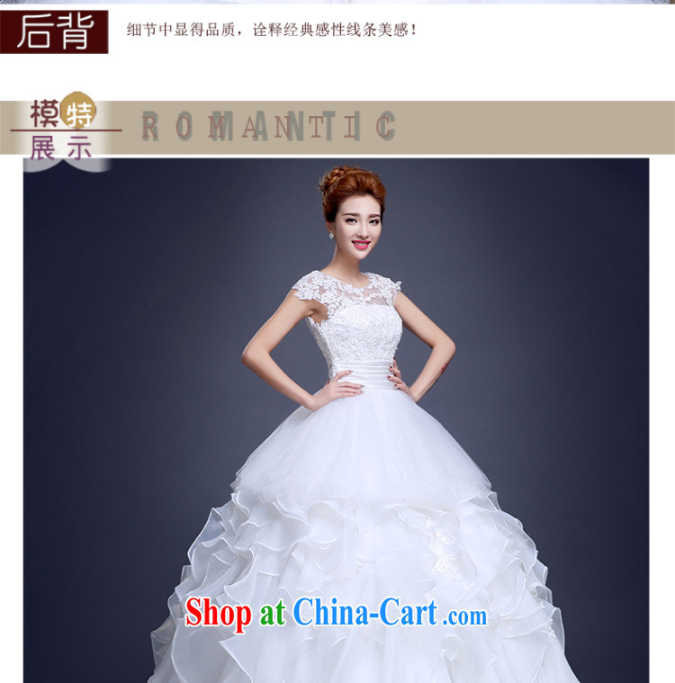 Sophie HIV than the field shoulder wedding dresses summer 2015 new Korean fashion lace wedding bridal marriage to align with the Code graphics thin wedding white XXL pictures, price, brand platters! Elections are good character, the national distribution, so why buy now enjoy more preferential! Health