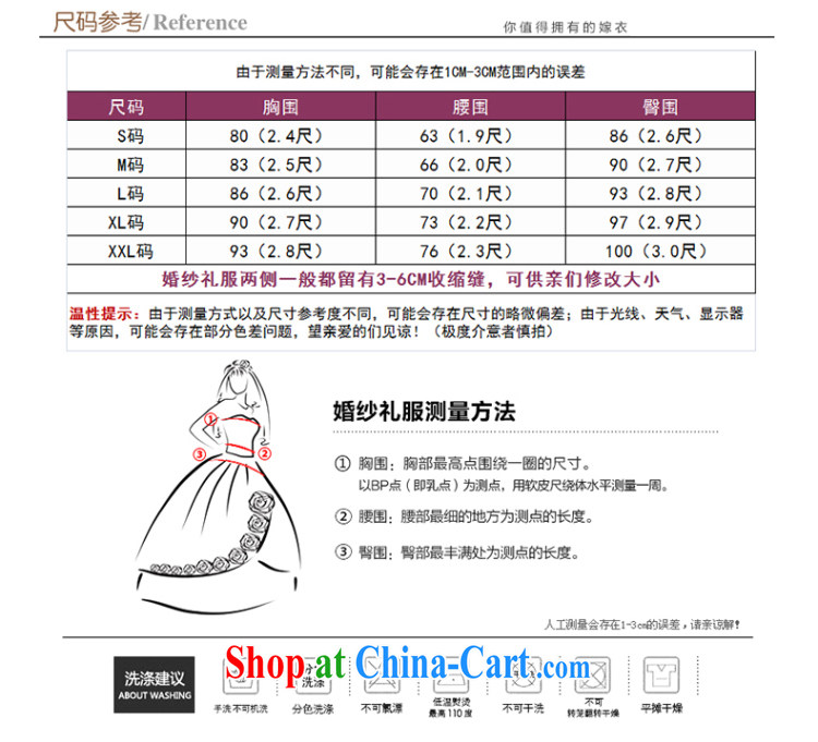 The Vanessa wedding dresses summer 2015 new Korean wedding chest bare wedding bridal marriage wedding white short-tail wedding beauty tie wedding white S (white, with small tails) pictures, price, brand platters! Elections are good character, the national distribution, so why buy now enjoy more preferential! Health